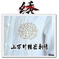 中国风男装七分袖唐装盘扣亚麻上衣中袖衬衫立领棉麻民族风大码夏 M 【建议100-115斤】