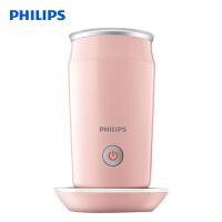 飞利浦(PHILIPS)多功能奶泡机 牛奶加热器 粉色CA6500/31