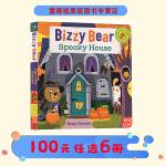 小熊很忙系列英文原版绘本 Bizzy Bear Spooky House 英版 纸板机关操作书 万圣节 儿童启蒙认知绘