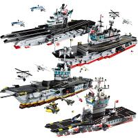 启蒙兼容乐高积木船军事航母军舰儿童拼装益智玩具拼图航空母舰模型6-7-8-10岁男孩8合1战舰航母