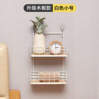 【新品特惠】卫生间置物架浴室挂篮宿舍神器厨房架厕所收纳架墙上墙壁挂免打孔 木板款