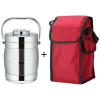【1.6L/2.2L 】双层不锈钢保温饭盒3层保温桶大容量提锅保温盒