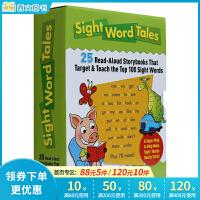 Sight Word Tales 学乐高频词25本盒装 趣味认知故事集:常见词 让初学英文的小朋友爱上英文 适合5-7岁 送音频