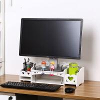物有物语 显示器置物架 整理收纳创意DIY收纳置物架增高架液晶显示器增高电脑桌置物架电脑桌面整理盒 桌面收纳盒