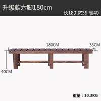 户外长凳子阳台实木长条凳碳化防腐木凳换鞋凳公园长椅浴室长板凳