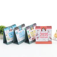 2020年可爱 凹凸版卡通台历 创意桌面日历年历 农历计划本