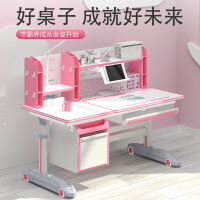 儿童学习桌书桌写字桌家用作业桌可调节升降学生书柜套装男孩女孩