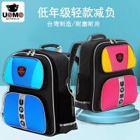 【台湾进口】新款unme台湾书包小学生1-3年级男女书包轻便减负儿童双肩包
