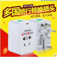 出国旅行转换接头欧标英标美标欧洲日本150国转换插头转换器