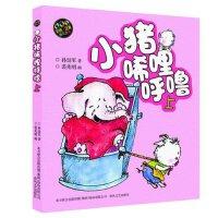 【博库网】小猪唏哩呼噜(上aoe彩色注音版)小学生课外阅读物书/教辅