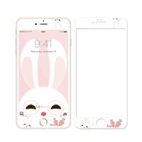 洛夫特 iphone7plus钢化膜全屏覆盖苹果7彩膜卡通薄保护贴膜5.5