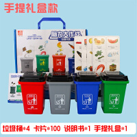 TOI快手分垃圾儿童益智桌游学习垃圾分类知识树立环保意识