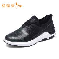 红蜻蜓运动鞋男鞋冬季新款皮面防水秋季旅游休闲跑步鞋子