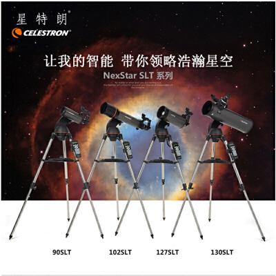 美国星特朗NEXSTAR102SLT马卡式自动寻星天文望远镜三星亮点校准WIFI连接手机电脑观测拍照 存有4千多个星体 ,观天观星天地两用