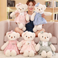 小熊公仔布娃娃女生毛绒小号玩具泰迪熊女孩公主可爱抱抱熊