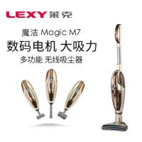 莱克多功能大吸力无线吸尘器家用手持大功率超静音强力除螨魔洁M7 多功能 自行走不费力 无线吸尘器