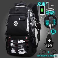 新款休闲户外登山旅行双肩包时尚潮流防水大容量电脑包男