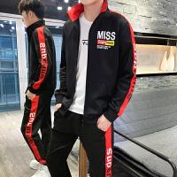 卫衣男春秋款韩版潮流衣服男帅气一套运动休闲套装男装学生两件套