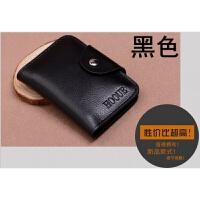 皮钥匙包卡包手拿 韩版多功能钥匙包
