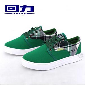 回力帆布鞋女鞋子糖果色时尚潮流板鞋低帮透气休闲韩版运动鞋
