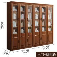 实木书柜 书架带玻璃门 两门三门五门自由组合书橱储物柜书房家具 1-1.2米宽