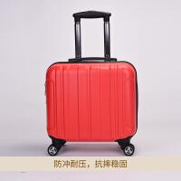 18寸拉杆箱万向轮迷你登机箱小行李箱男女皮箱学生旅行箱定制logo
