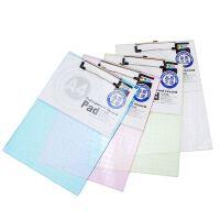 晨光文具 晨光ADM94512 竖式透明塑料板夹 A4写字板 透明彩色文件夹板
