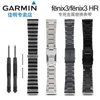 Garmin fenix3 飞耐时3金属表带佳明fenix3 HR DLC钛合金表带