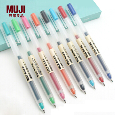 无印良品文具 多色防逆流凝胶墨水笔啫喱笔彩色中性笔 0.38mm 0.5mm一口价为一支