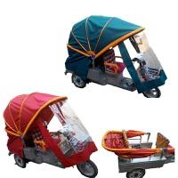 电动三轮车车篷防雨遮阳篷车蓬车棚三轮车鹏遮阳篷电动车配件