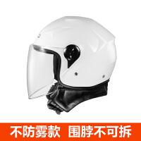 摩托车头盔男电动车头盔女四季半盔冬季防雾电瓶车半覆式安全帽新品 均码