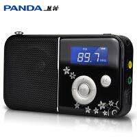 PANDA/熊猫 DS-111插卡小音箱迷你可充电收音机老人数码播放器听歌机唱戏机唱佛机老年随身听音响 充电插卡听戏收