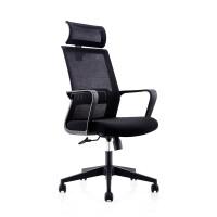 办公家具办公椅简约升降转椅坐椅会议椅办公室椅子靠背电脑椅家用 尼龙脚 固定扶手
