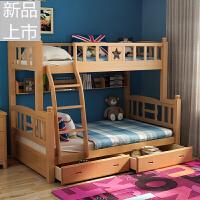 榉木上下床双层床床1.5米实木高低床上下铺床定制 +拖床