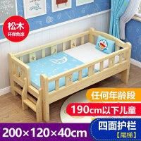 床带护栏公主单人床实木小床婴儿加宽床边大床拼接床 其他 不带抽屉