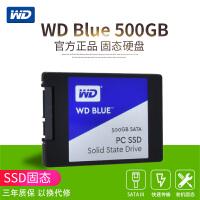 [当当旗舰店]WD/西部数据 WDS500G1B0A 固态硬盘500g 台机笔记本SSD硬盘 固态