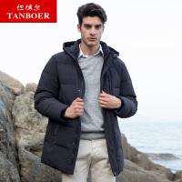 坦博尔2018秋冬新品羽绒服男短款商务可脱卸帽保暖外套潮 TA18575