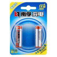 南孚电池 耐用型充电电池1.2V 5号电池2节装 1600mAh镍氢电池可充电 AA-2B电池
