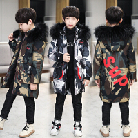中长款羽绒12儿童棉袄15岁男童棉衣冬装中大迷彩外套