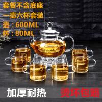 600ml茶壶+6只小把杯高硼硅耐热玻璃茶具 花茶壶 耐高温玻璃壶 过滤加厚功夫茶壶泡茶