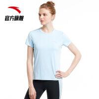 安踏女�b夏季女短袖��衫2020夏季新款�敉膺\�俞��衫162025120