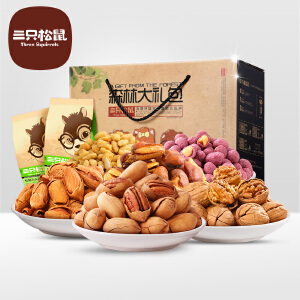 【三只松鼠_森林大礼包1283g】零食干果特产坚果年货礼盒礼包6袋 G套餐