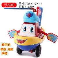 宝宝学步车手推玩具婴幼儿学走路助步车推推乐玩具音乐小飞机女孩