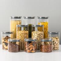 居家家高硼硅玻璃密封罐厨房玻璃瓶家用食品糖果杂粮罐子玻璃罐