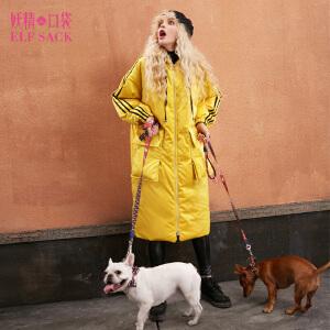 妖精的口袋羽绒服女焦糖和芝士冬装新款宽松条纹织带连帽羽绒服女S预售12.28发