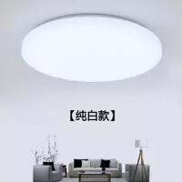 LED吸顶灯卧室顶灯阳台走廊厨房家装灯饰灯具含LED光源