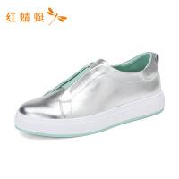 红蜻蜓女鞋春季新款韩版休闲鞋真皮套脚小白鞋板鞋潮-