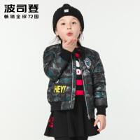 波司登(BOSIDENG)童装男女童短款印花羽绒服儿童棒球羽绒外套新品