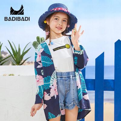 【3件2折:39.42】巴拉巴拉旗下巴帝巴帝童装女童外套2019春夏新款丛林印花防晒服民族风罩衫