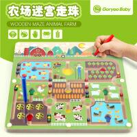 韩国高丽宝贝GoryeoBaby运笔磁性迷宫 农场 走珠亲子游戏益智玩具